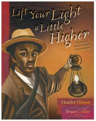 henson-lift-your-light